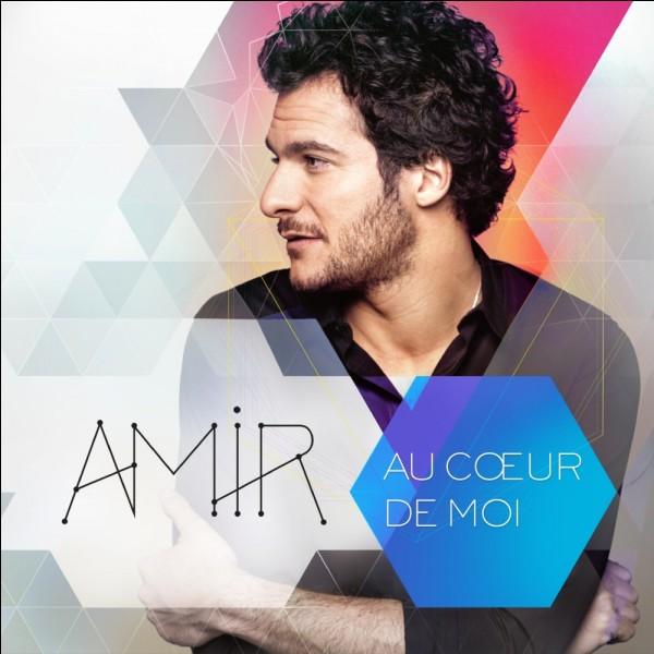Quand est sorti son 1er album français (oui, il en a un en hébreu) ?