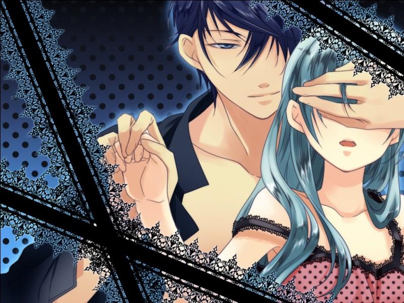 Comment s'appelle cette chanson sur l'amour interdit de Miku et de Kaito ?