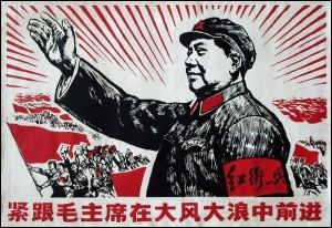 Comment s'appelle la révolution en Chine en 1949 ?
