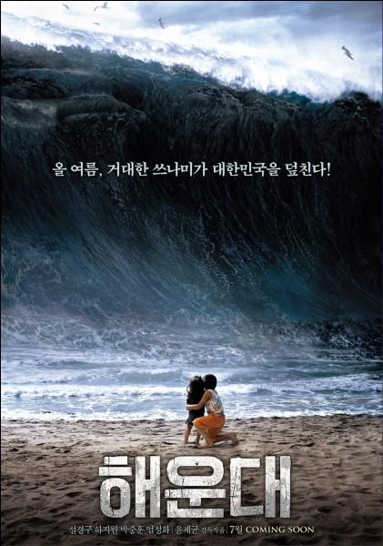 Un cataclysme d'une ampleur inégalée menace la Corée !