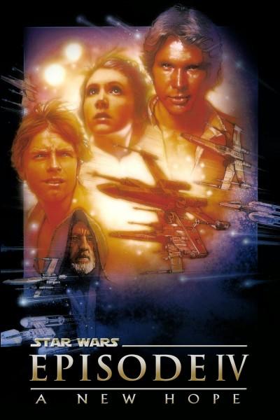 Quel est le premier vaisseau à apparaître dans la saga Star Wars?