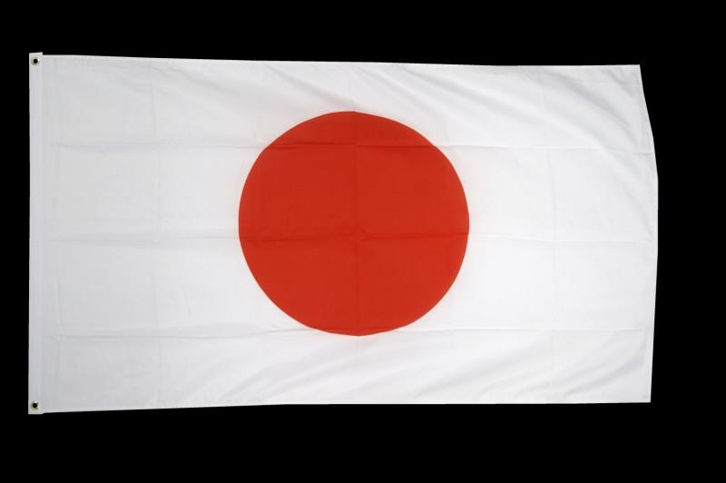 Quelle est la spécialité du Japon ?