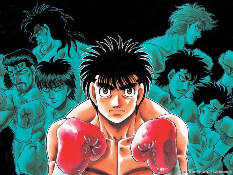 Trouvez le manga à l'aide de ce boxeur !