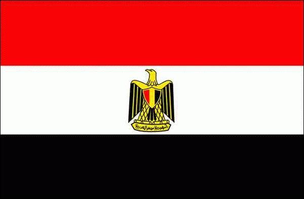Quelle est la couleur du drapeau égyptien ?