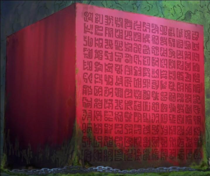 """Où se trouve les trois premiers """"RED PONEGLYPHS""""?"""