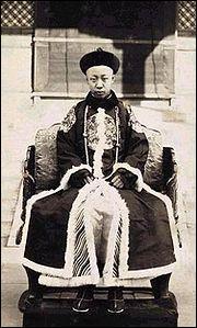 Qui a été le seul Empereur du Mandchoukouo ?