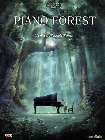 Film - Piano Forest