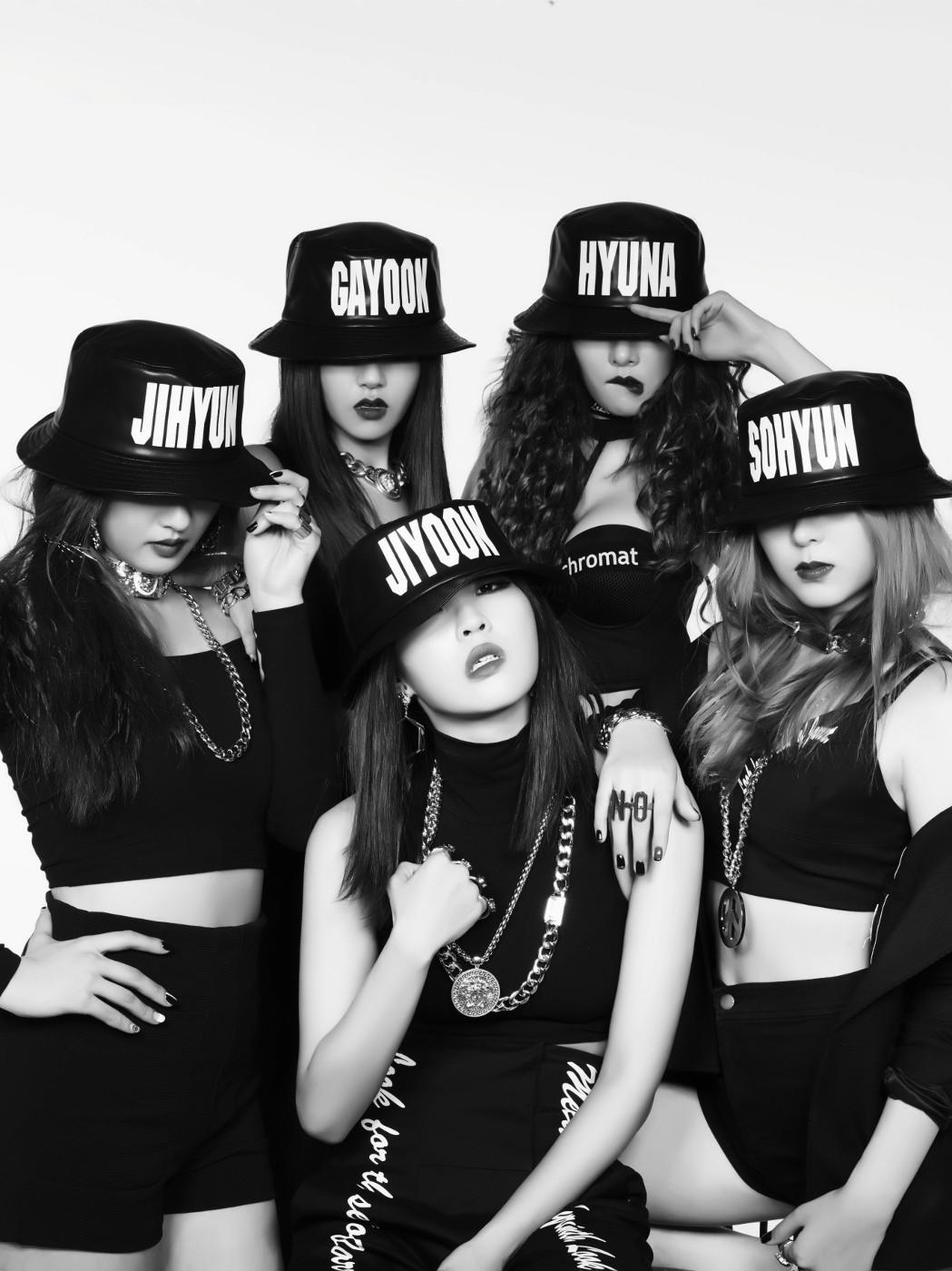 Quel membre de 4Minute es-tu ?