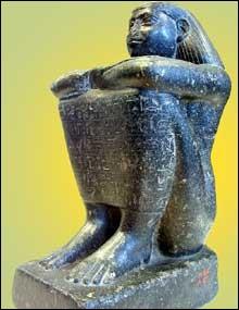 Comment se nomme la XXVIe dynastie égyptienne ?
