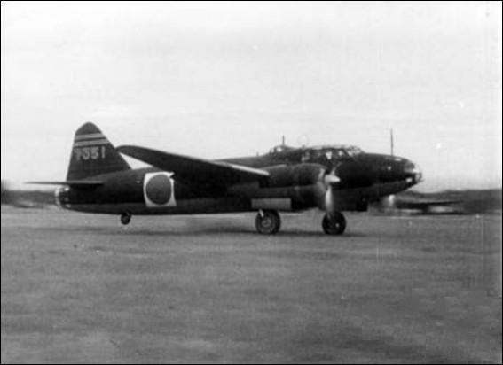 """Mis en service en 1941, produit à plus de 2000 exemplaires, c'est le bombardier léger bimoteur le plus utilisé par la marine impériale japonaise. Quel est cet avion appelé """"Betty"""" par les Alliés ?."""