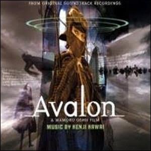 [Avalon] Dans quel milieu se déroule l'histoire ?
