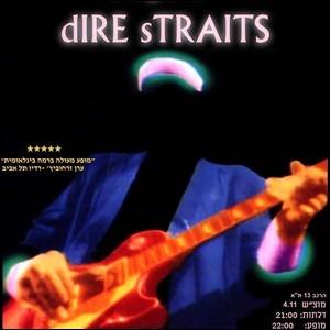 Qui est le leader (chant et guitare) du groupe Dire Straits ?
