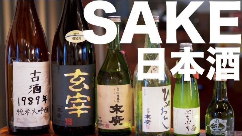 Ce célèbre alcool japonais, nommé le saké, est fabriqué grâce à un ingrédient connu dans la vie des Japonais ; lequel ?