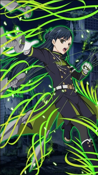 Qui est Shigure ?
