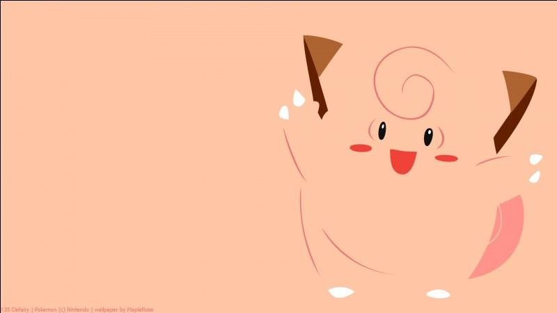 Mélofée - D'après ce qu'on raconte, d'où viendrait ce Pokémon ?