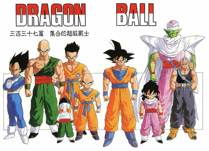 Dragon Ball (11)