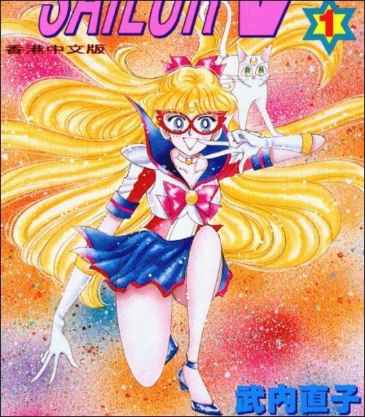 Ce personnage a fait l'objet d'un manga à part entière par Naoko Takeuchi. Etait-ce avant ou après 'Sailor Moon' ?