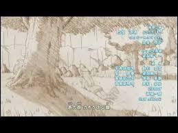 Ending 13 - Qui est le personnage important dans l'ending ?
