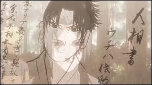 Ending 6 - Qu'a Naruto dans sa bouche ?