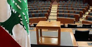 Élections présidentielles libanaises