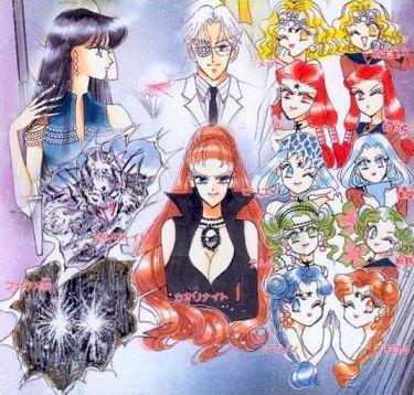 Sailor Moon (16) Les méchants de la saison 3