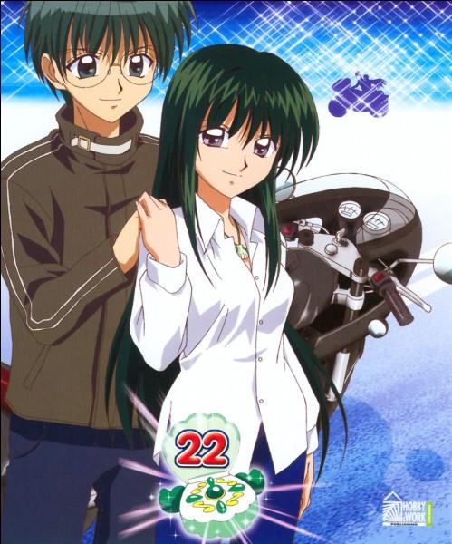 Quel est le prénom de l'amoureux de Rina ?