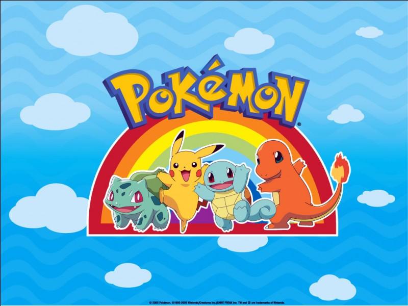 Parlons du tout premier emblème des Pokémon. C'est...