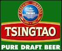 Qingdao est renommée pour sa bière, mais de quelle province est-elle la ville principale ?