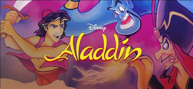 """Dessins animés : """"Aladdin et le roi des voleurs"""" est un dessin animé sorti en 1996."""