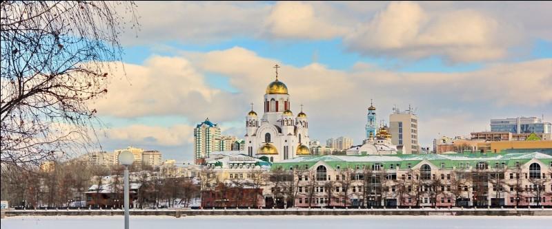 Quelle est la particularité du stade d'Ekaterinbourg ?