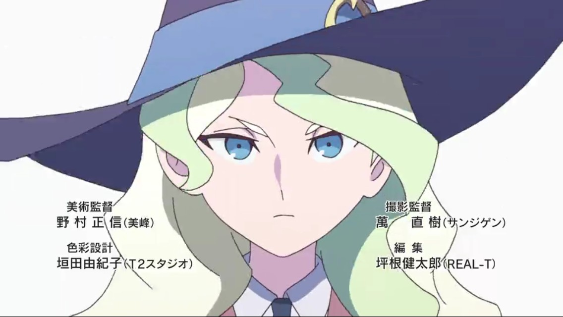 Little Witch Academia : Diana