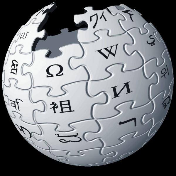 Ce site s'appelle bien Wikipédia ?