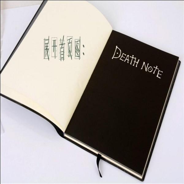 """Pourquoi tout le monde surnomme le propriétaire du Death Note """"Kira"""" ?"""
