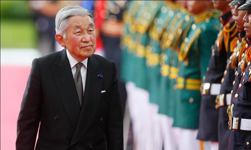 Qui est l'empereur du Japon ?