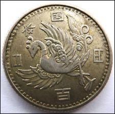 Comment s'appelle la monnaie du Japon ?