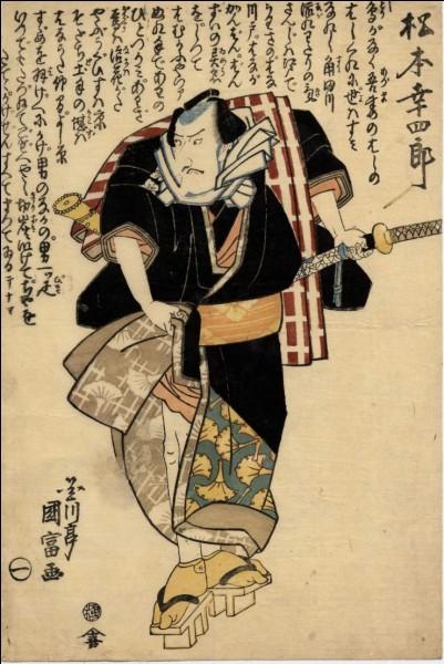"""Le samurai """"fondateur"""" à la base de l'école Muso Shinden Ryu s'appelle :"""