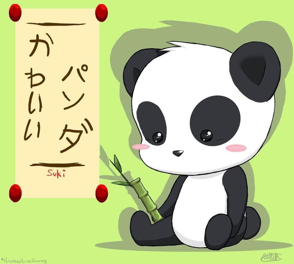 Connais-tu bien les pandas ?