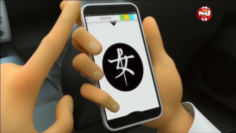 La bague de kagami dans l'épisode de riposte avait un symbole qui s'appelle..