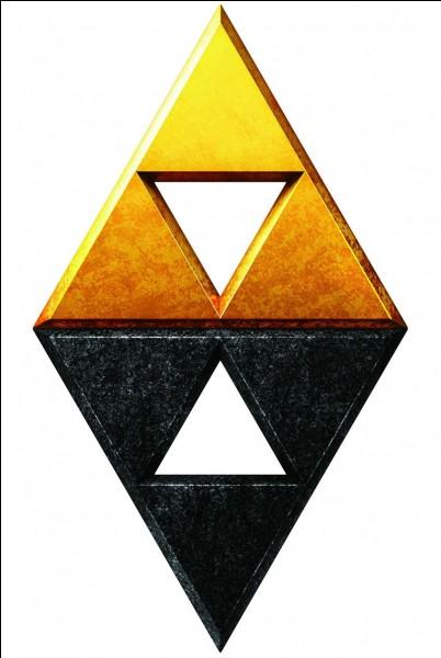 Dans quel jeu voit-on ce logo ?