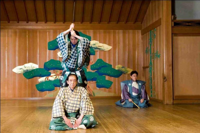 Quel est le nom de la forme comique du théâtre japonais ?