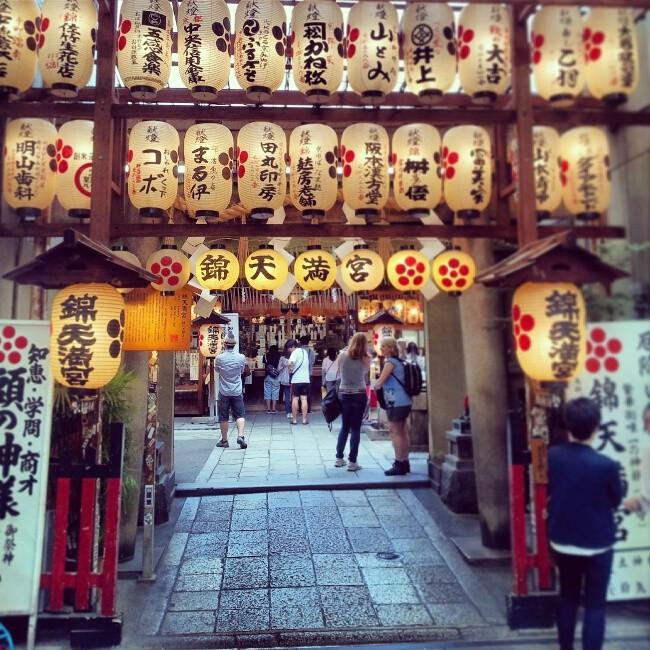 Japon (4)