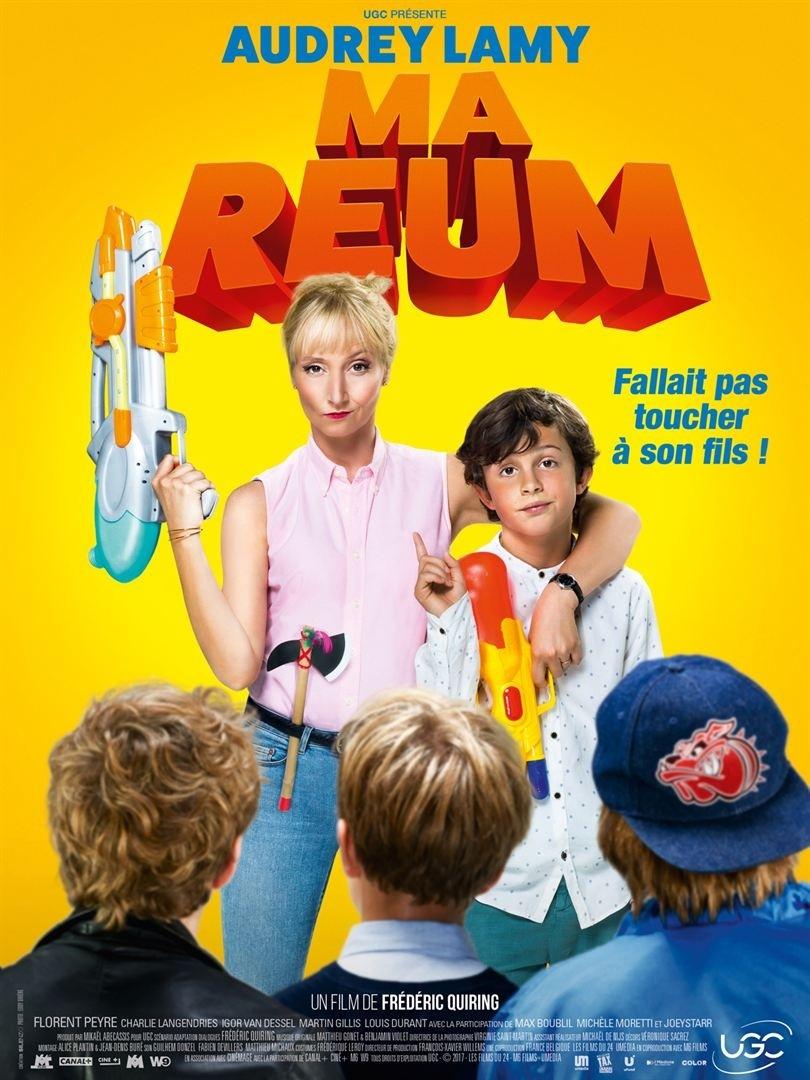 ''Ma Reum'', le film