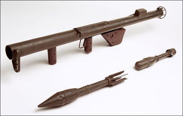 Cette arme est :