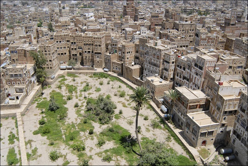 Cette ville de la péninsule arabique, capitale du Yémen, c'est :