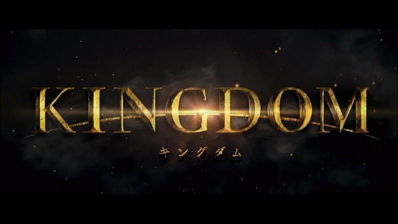 """Kingdom"" est un..."