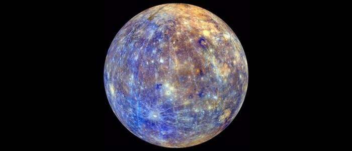 La plus grosse planète du système solaire est Mercure.