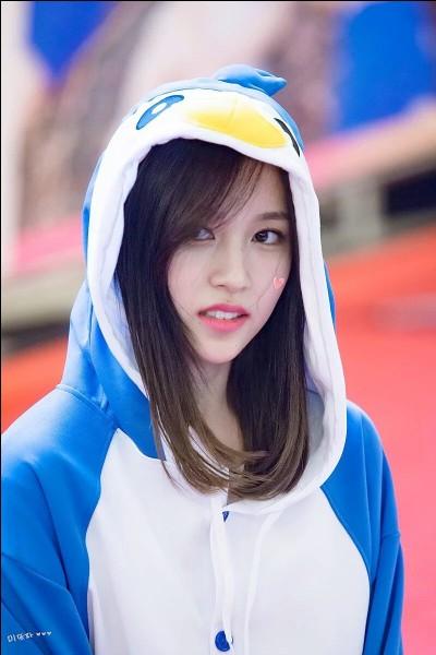 Quelle est la date de naissance de Mina ?