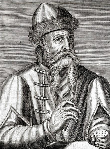 Vers 1450, l'Allemand Gutenberg révolutionne la technique de fabrication de livres en Europe. Il invente la première sorte d'imprimerie avec des tampons. Ainsi, on peut réaliser un grand nombre d'exemplaires identiques et en quelques années, des millions de livres sont imprimés. Quel a été le premier livre imprimé par Gutenberg ?