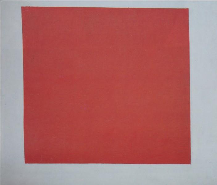 """""""Carré Rouge"""" est un tableau signé Mark Rothko."""