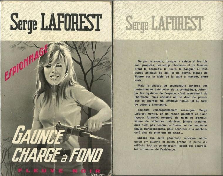 Auteur reconnu dans les Editions du Fleuve Noir, son véritable nom est Serge-Marie Arcouët, mais il a signé beaucoup de ses oeuvres sous le pseudonyme de Serge Laforest ou bien encore :